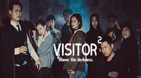 Visitor 2 Free Download