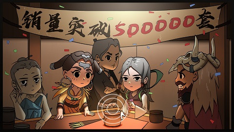 The Scroll Of Taiwu Free Download