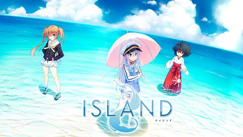 ISLAND Free Download