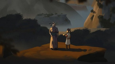 The Scroll Of Taiwu