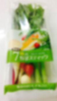 茨城県,有機野菜,野菜スティック,7種の野菜スティック