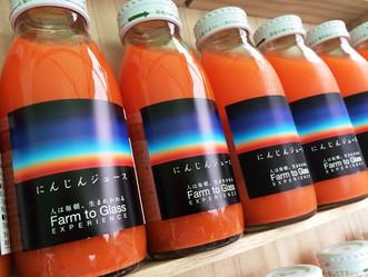 寒締めフルーツにんじんジュースについて