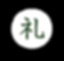 寺本果実園ロゴ