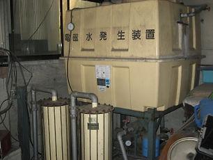 電磁水の発生装置
