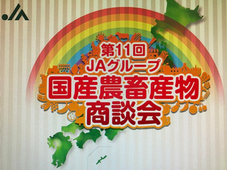 3/7(火)・8(水)は東京国際フォーラムへ
