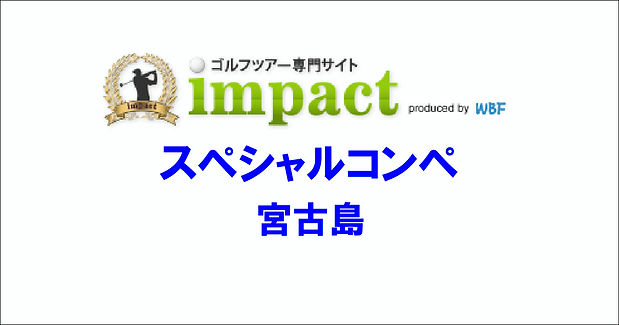 imapct2月バナー-1.jpg