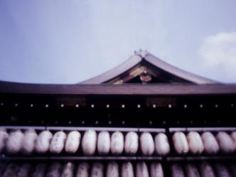 Japan-Lochkamera-Luise-Aedtner-07.jpg