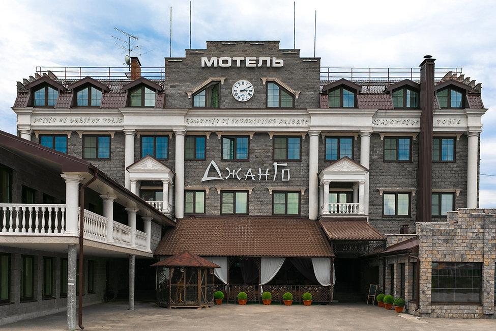Ресторан бар загородный улуб мотель отель
