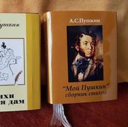 Мини-книги в подарок