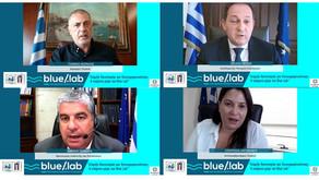 Ημερίδα του Κέντρου Επιχειρηματικής Καινοτομίας  για τη Γαλάζια Ανάπτυξη – Η επόμενη μέρα του «Blue