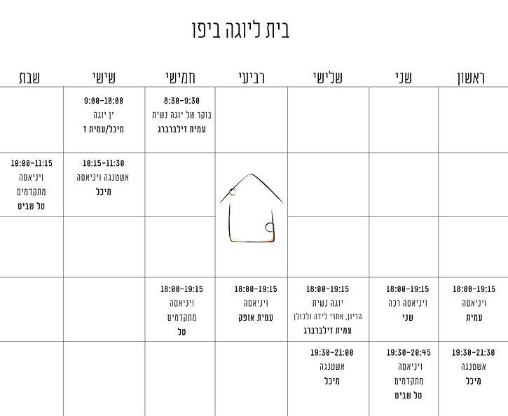 time-table-200621.jpg