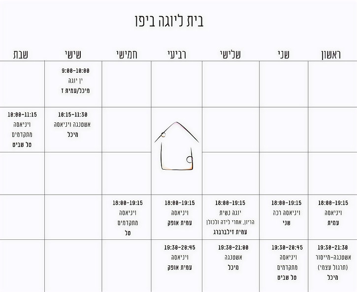 time-table-060421_edited.jpg