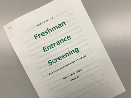 Freshman Entrance Screening (FES)!
