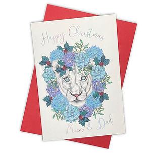 Christmas Lion.jpg