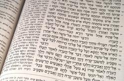 hebrew-text-1307511