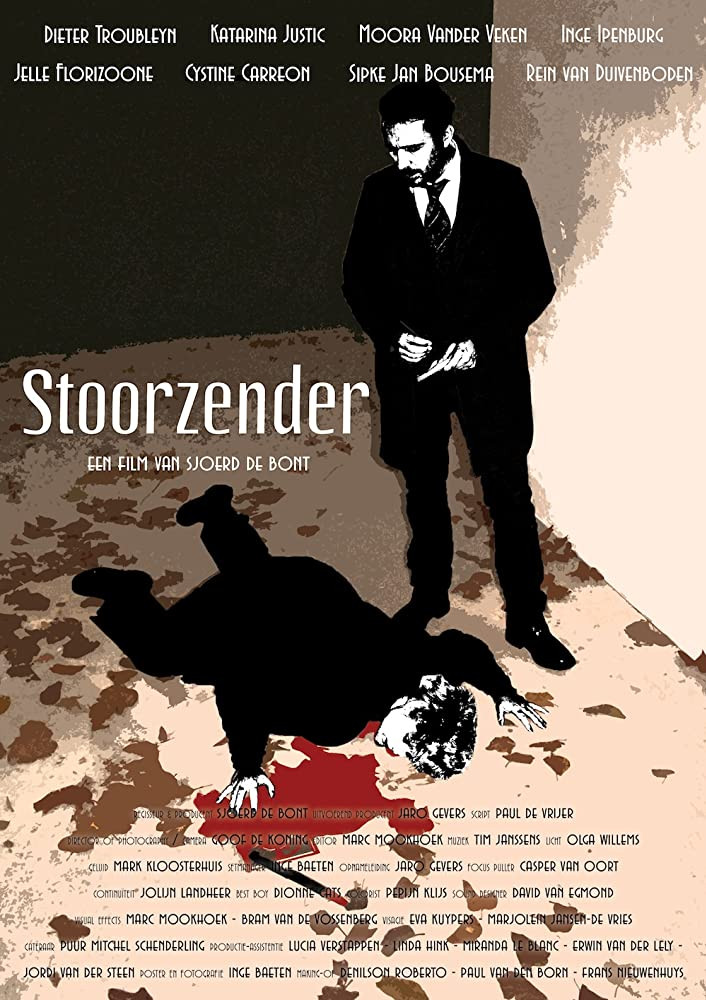 Short film: Stoorzender