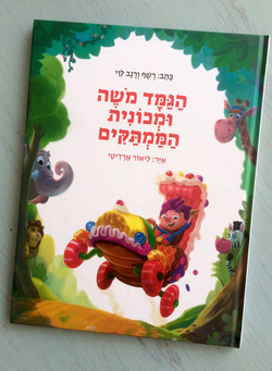 Book illustration cover