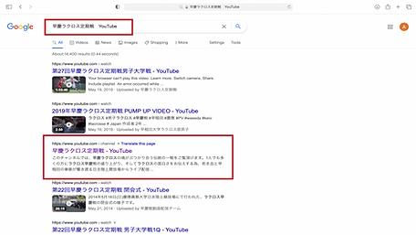 早慶戦YouTube配信手順①のコピー.png