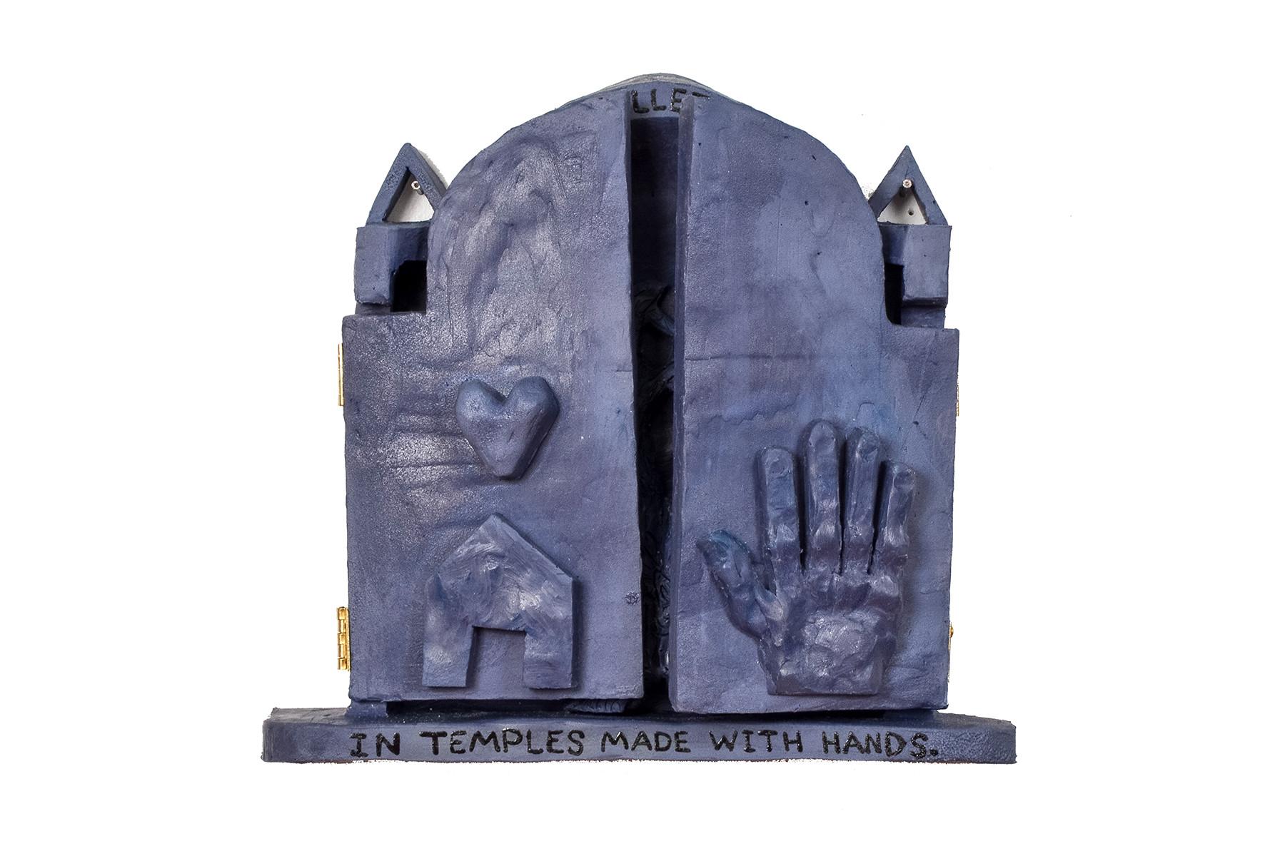 Temple Portal (closed)
