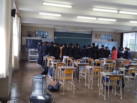 最後の授業