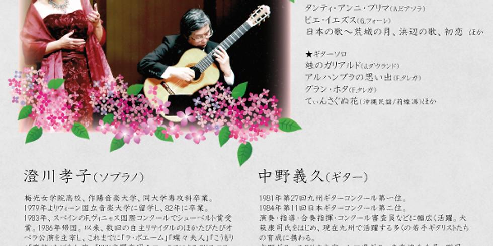 ソプラノ&ギター 名曲コンサートin 福岡