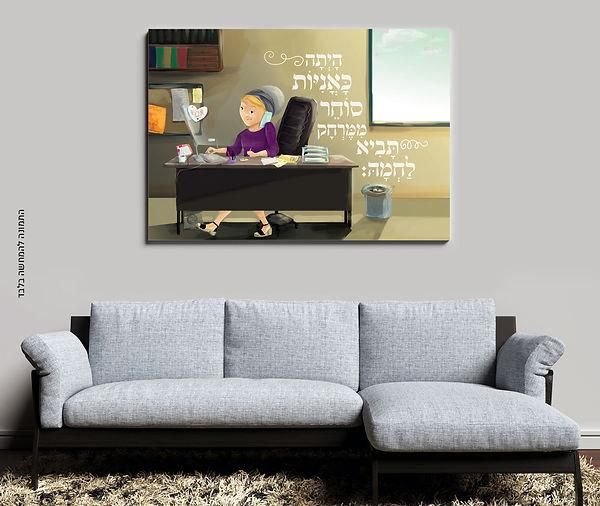 canvas_on_wall.jpg