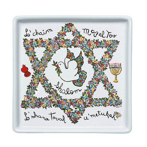 Prato Quadrado Pequeno Mazel Tov | Shalom - Atelier Patricia Virmond