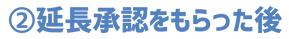 スクリーンショット 2020-10-02 17.46.59.png