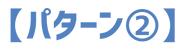スクリーンショット 2020-10-02 17.46.48.png