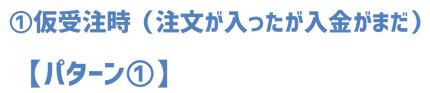 スクリーンショット 2020-10-02 17.46.38.png