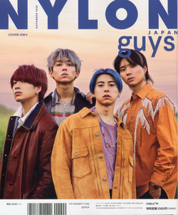 NYLON GUYS cover story