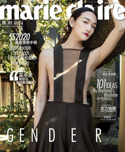 marie claire HK cover story 冨永愛