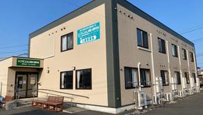 宮城県栗原市での事業がはじまります。