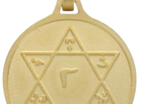 Sceau de Salomon dorée 2,3 Cm