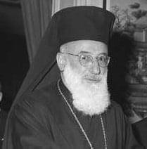 Nel ricordo di S. Ecc. Mons Giuseppe Perniciaro a quaranta anni dalla sua morte.