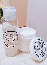 酵素化粧水