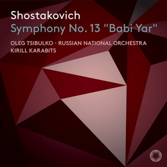 蕭士塔高維契:第十三號交響曲