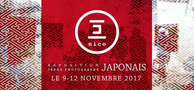 Parisで写真展を開催!2017/11/9−12