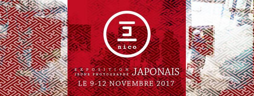 Photonico Parisサテライト写真展