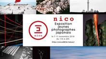 今年2018/11もパリで写真展に出展しています