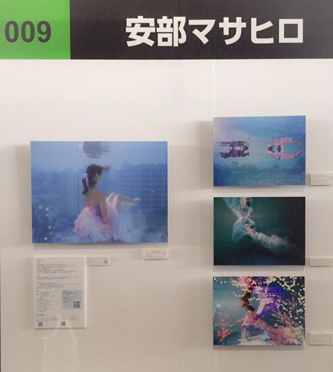 御苗場 Vol.18でパートナーメディア賞(デジカメWatch賞)いただきました!