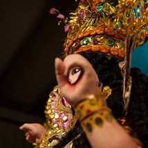 The 'Eye' of Durga