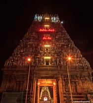 Kapaleshwar temple, Chennai