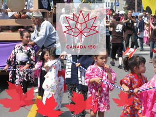 お子さん同伴でカナダデーパレード(CDP)に参加予定の保護者の方へ
