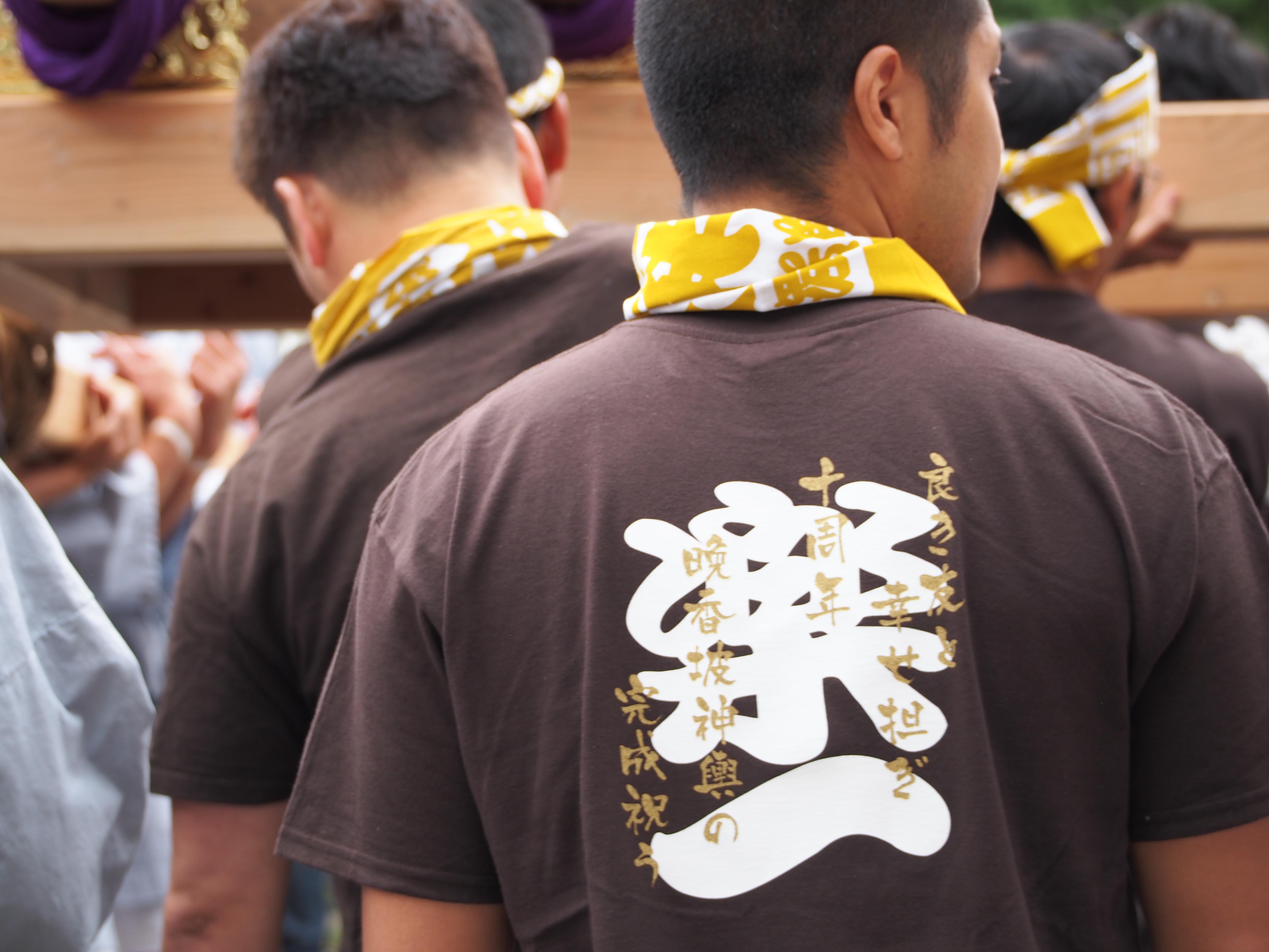 Mikoshi Powell Fest 2013_529