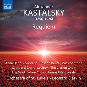 Kastalsky Requiem
