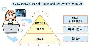 20210519carraco_nippashi_07.jpg
