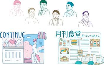 20210322xd_nouhin_nippashiweb-02のコピー.jp