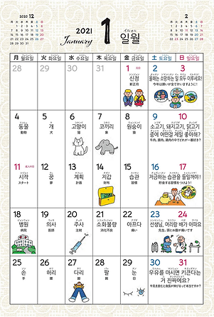 News_20200928_nippashi02