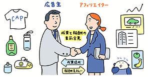 20210519carraco_nippashi_03.jpg